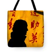 China Graffiti Silhouette Tote Bag