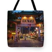 Chinatown Gate Boston Ma Tote Bag