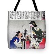 Chinese Cartoon, C1895 Tote Bag
