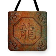 Chinese Dragon Character In An Octagon Frame With Dragons In Four Corners Soft Light Tote Bag