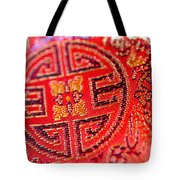 Chinese Embroidery Tote Bag