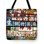 Chinese Signs Tote Bag