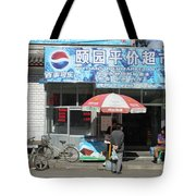 Chinese Storefront Tote Bag