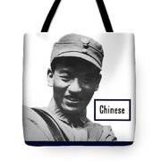 Chinese - This Man Is Your Friend - Ww2 Tote Bag