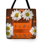 Chinese Wisedom Words Tote Bag