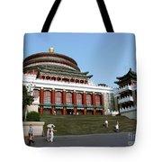 Chongqing Opera Tote Bag