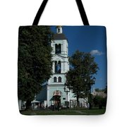 Church Of The Holy Mother Of God The Source Of Life At Tsaritsyno Park Tote Bag
