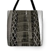Cocoon Tote Bag by Corinne Rhode