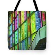 Colored Glass 1 Tote Bag