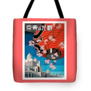 Come To Tokyo, Japan 1930's Travel Poster Tote Bag