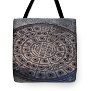 Con Ed Sewer Cap Tote Bag