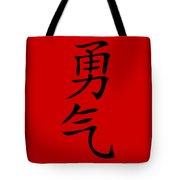 Courage In Black Hanzi Tote Bag