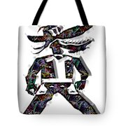 Cowboy Cartoon Art Tote Bag
