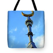 Crescent Of The Day Tote Bag