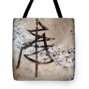 Crossing Borders Abstract Painting Tote Bag