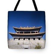 Dali South Gate Tote Bag