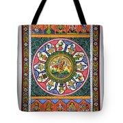 Dashavtar 8 Tote Bag