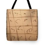 Dimension Domain Tote Bag