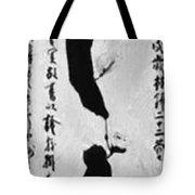 Dragon Staff Tote Bag