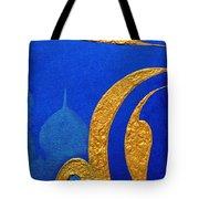 Dream N Two Tote Bag