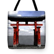 Dreaming In Japan Tote Bag