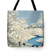 Drum Bridge And Setting Sun Hill At Meguro Tote Bag by Hiroshige