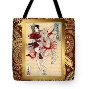 Duvet Yoshitoshi Warrior Tote Bag