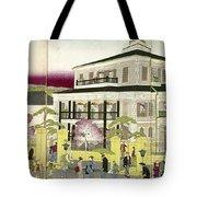 Edo: Bank, C1873 Tote Bag
