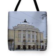 Estonia National Opera Tote Bag
