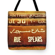 Famous Rue Spears In Beirut  Tote Bag