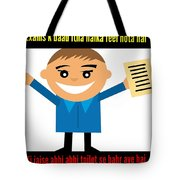 Feeling After Exams Tote Bag