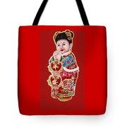 Figure Of Culture Tote Bag
