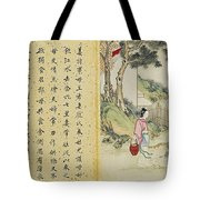 Filial Piety Tote Bag