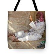 Fish Trap Craftsman Tote Bag