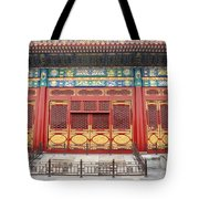 Forbidden City Building Detail Tote Bag