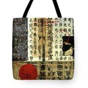 Full Moon January 2018 Tote Bag