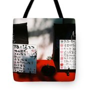Get Hungry ... Tote Bag