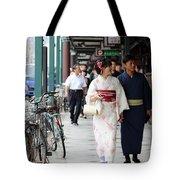 Gion Stroll Tote Bag