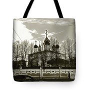 God Works In Mysterious Ways Tote Bag by Michael Goyberg