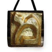 Golden Mem Tote Bag