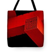 Gugong - Forbidden City Red - Chinese Pavilion Shanghai Tote Bag