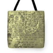Hbrew Prayer For The Mikvah- Prayer Of The Woman For Her Husband Tote Bag