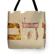 Hebrew Calligraphy-adam Tote Bag