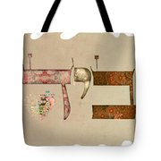Hebrew Calligraphy-avida Tote Bag