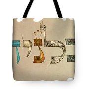 Hebrew Calligraphy- Calanit Tote Bag