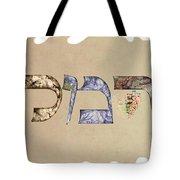 Hebrew Calligraphy- Carmela Tote Bag