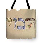 Hebrew Calligraphy- Carmit Tote Bag