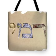 Hebrew Calligraphy- Carmy Tote Bag