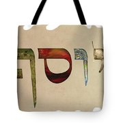 Hebrew Calligraphy- Joseph Tote Bag