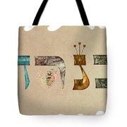 Hebrew Calligraphy- Kineret Tote Bag